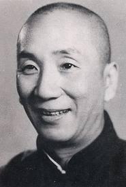 Grandmaster Yip Man (Ip man)