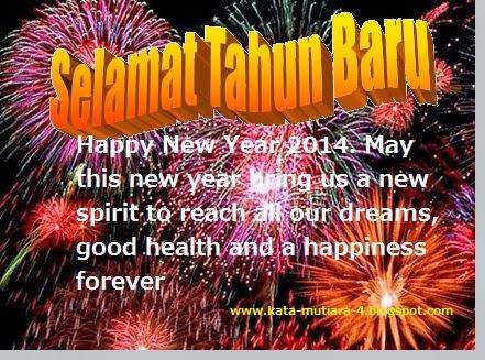 Kata Kata Ucapan Selamat Tahun Baru 2014 Kata Bijak Ucapan Selamat