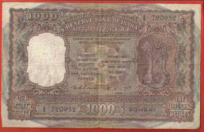 Antique Coins India: 1000 Rupee Republic India Note Signed ...