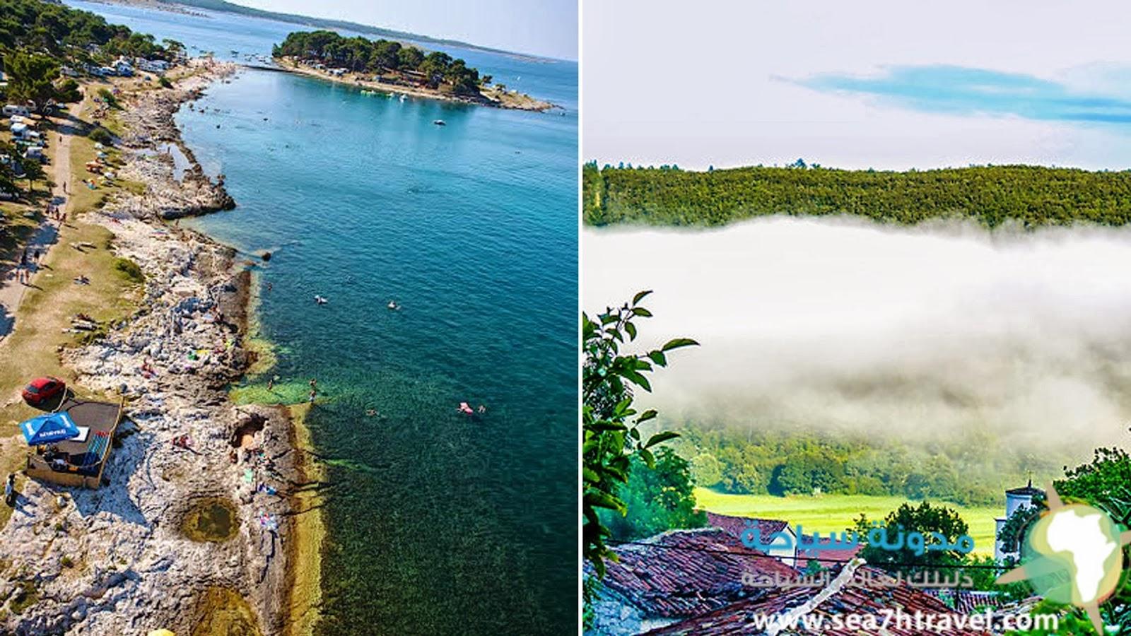 السياحة في جزيرة إستريا الكرواتية