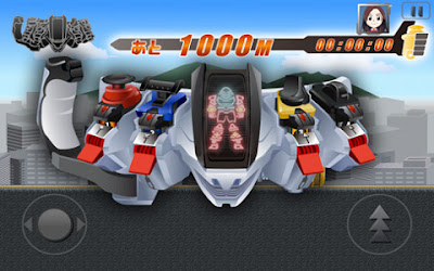 Kamen Rider Fourze collabolated with Chari Sou, the popular game.