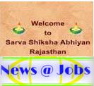sarva+shiksha+abhiyan+logo