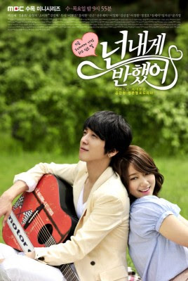 Subtitle Indonesia Heartstrings