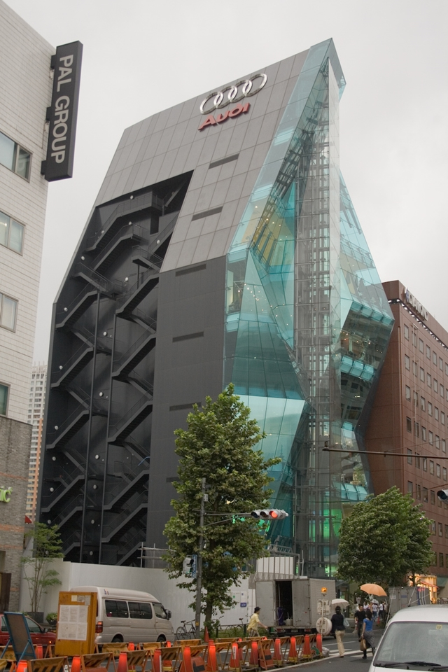 Audi Forum in Tokyo with visible side facade