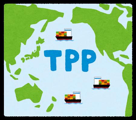 TPPのイラスト