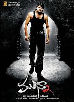 Munna 2007 Hindi Dubbed HDRip 480p 450mb