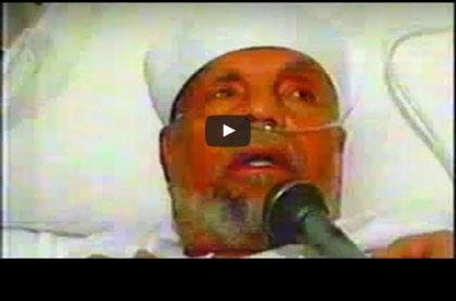 شاهد ما قاله الإمام الشعراوي قبل وفاته بلحظات !!