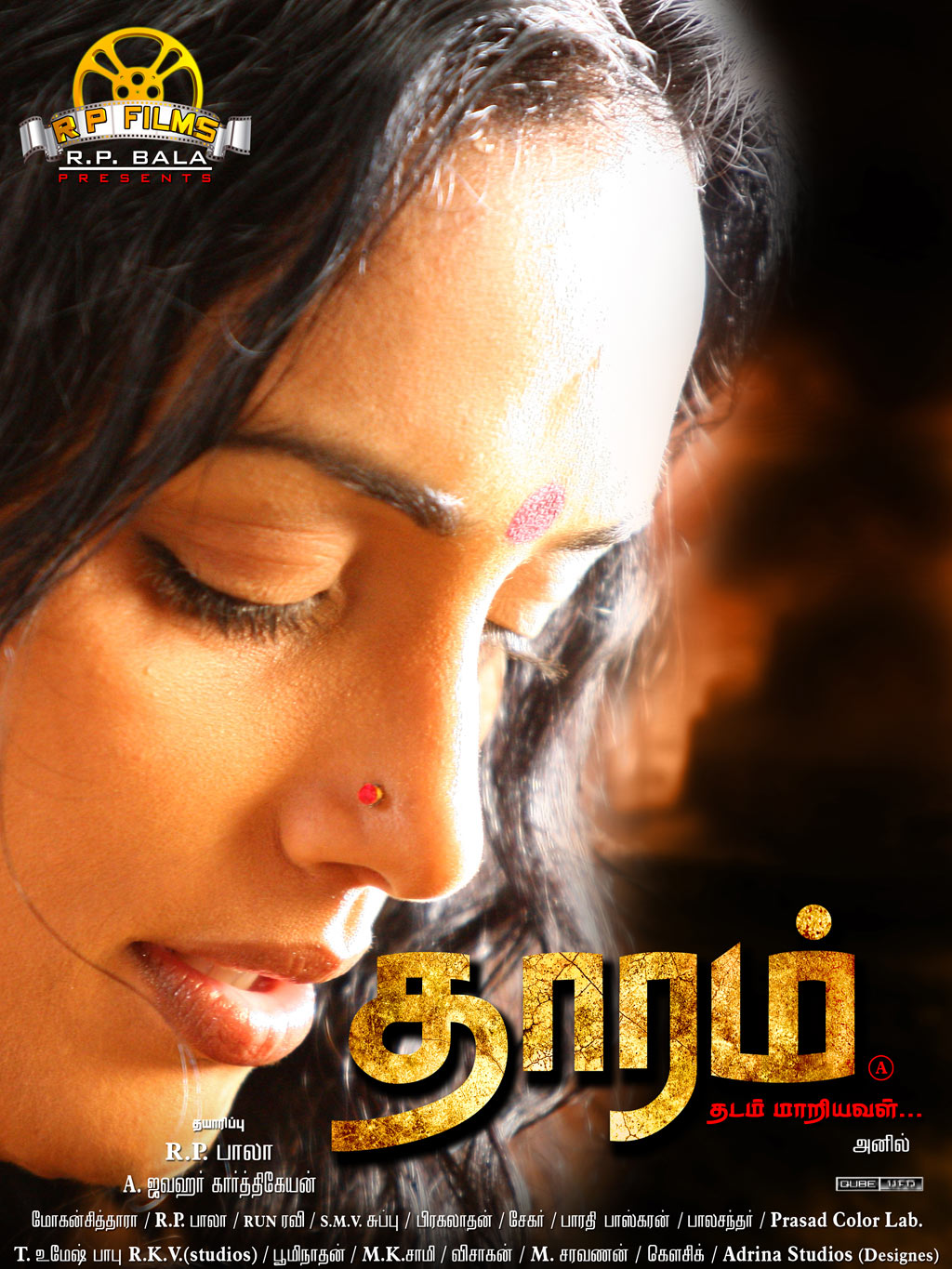 Posted By  hri to NEW CINE BUZZ at 4 30 2011 06 27 00 AMTamil Movie Hot Wallpapers