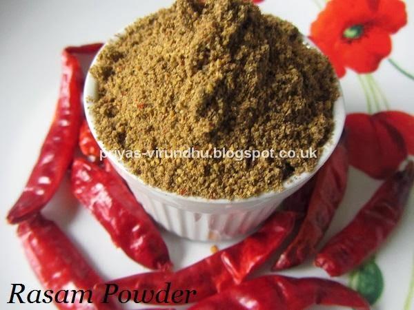 rasam powder recipe/home made rasam powder/rasa podi