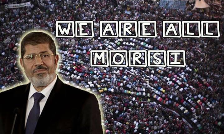 Gambar Dr Mursi