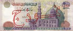 جهاز كشف تزوير او تزييف العملات العربية والاجنبية للاتصال 01006116307