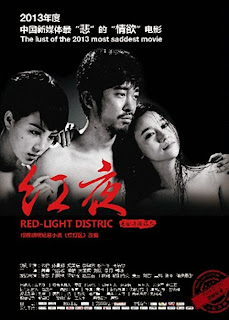Red-Light Distric 2014