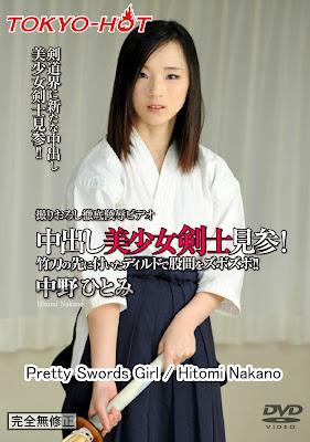 Phim sex nữ kiếm sỹ đạo - Tokyo Hot n1038