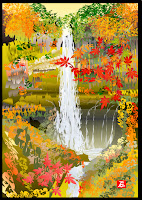 """""""Kegon Falls"""" (2007)"""