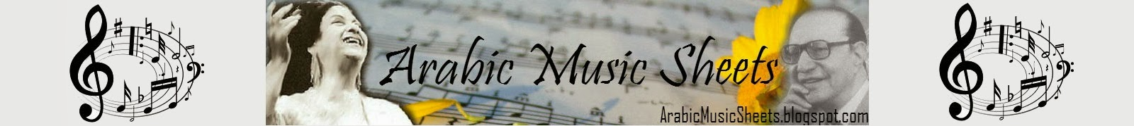 Arabic Music Sheets