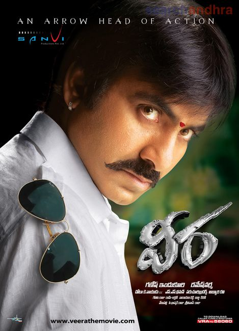 The Great Veera (2013) DVDRip Hindi Dubbed 700mb
