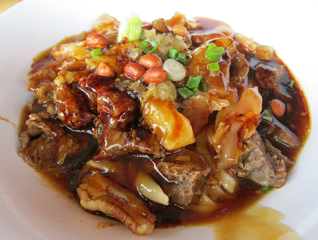 Hainanese Beef Kway Teow Noodles