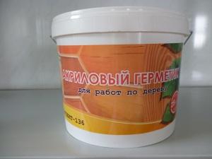 Лента для герметизации стыков