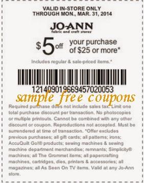 Khols coupon codes