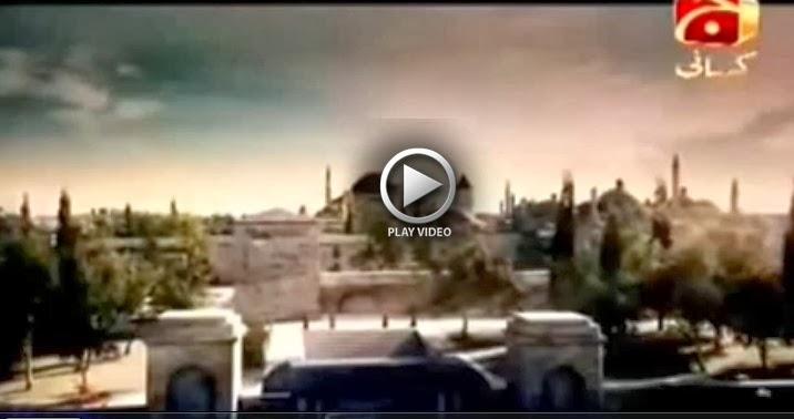Mera Sultan, Mera Sultan episode, Mera Sultan episode 253, Mera Sultan