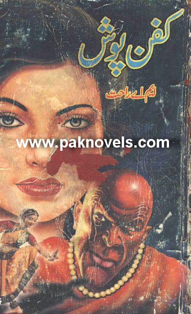 Free Download ,Islamic Books, Biographies, <b>Urdu Novels</b>, Romance Novels, ... - Kafan+Posh+by+MA+Rahat