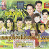 [Album] RHM VCD Vol 213 || Khmer New Year 2015 (File DAT) Full