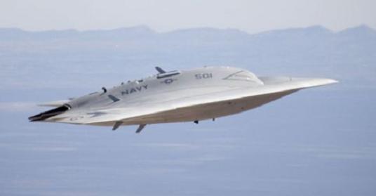 Stealth Drone UFO
