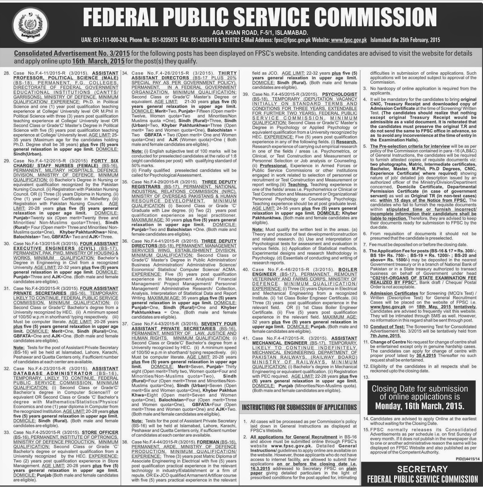 Federal Public Service Commission Jobs