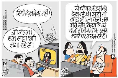 ipl, cricket cartoon, match fixing cartoon, spot fixing cartoon, common man cartoon