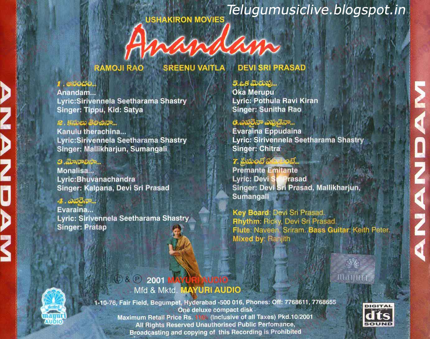 Anandam Mp3 Song download from 12B Download