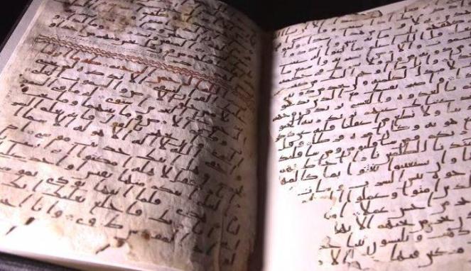Kisah tentang Kitab Tafsir Al-Quran Tertua dalam Dunia Islam
