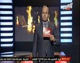 برنامج ملف مفتوح  - مع جمال الكشكى حلقة يوم الخميس 25-9-2014