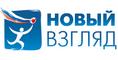 Всероссийский конкурс социальной рекламы