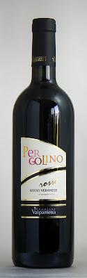 カンティーナ ヴァルパンテーナ ペルゴリーノ ロッソ ヴェネト 2011