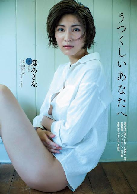 護あさな Mamoru Asana Weekly Playboy No 45 2015 Photos