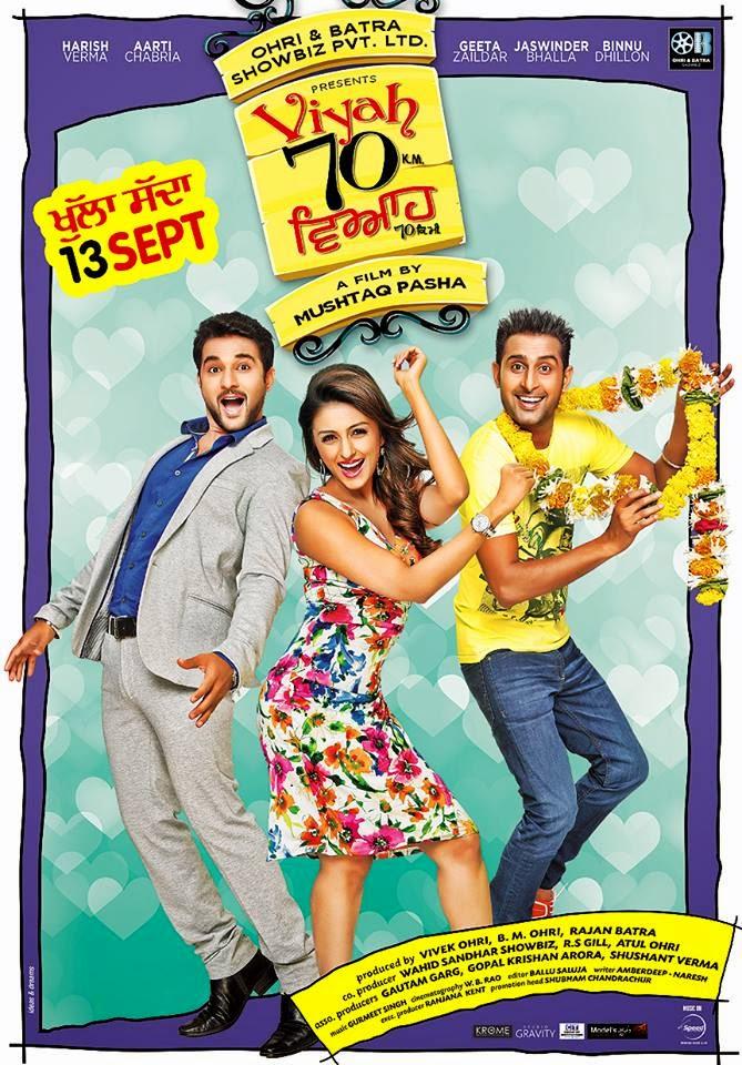 viyah 70 km punjabi movie free