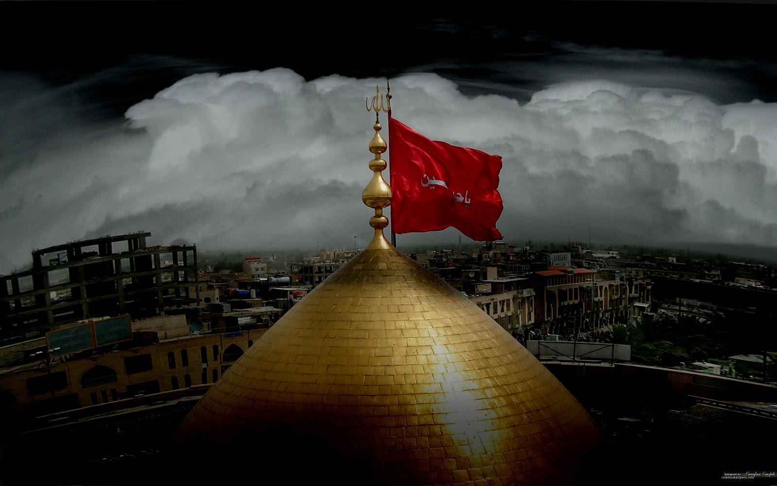 Ya Hussain Karbala Ya Hussain (a.s) - Sal...