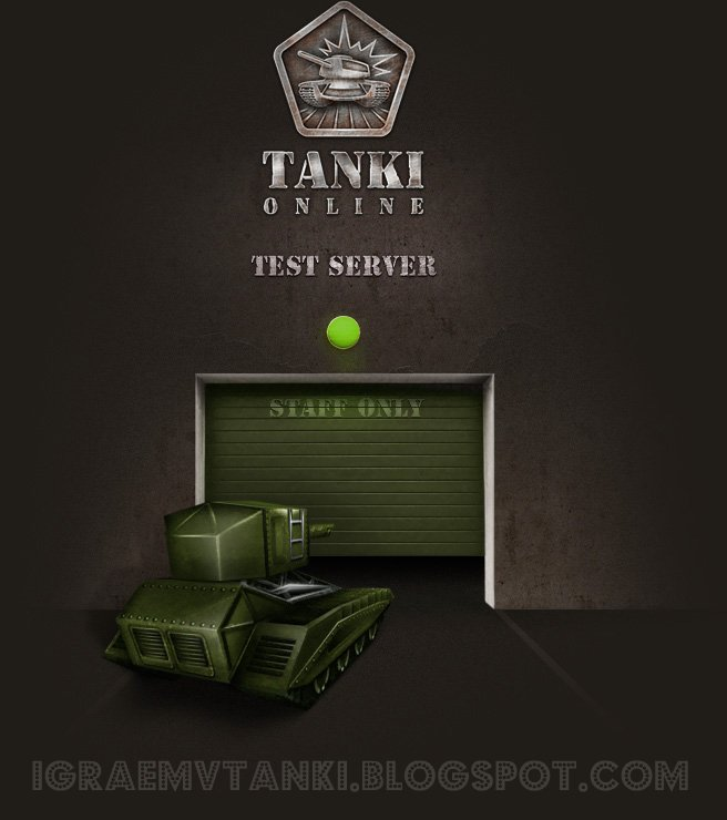 Позиции на картах world of tanks для всех танков