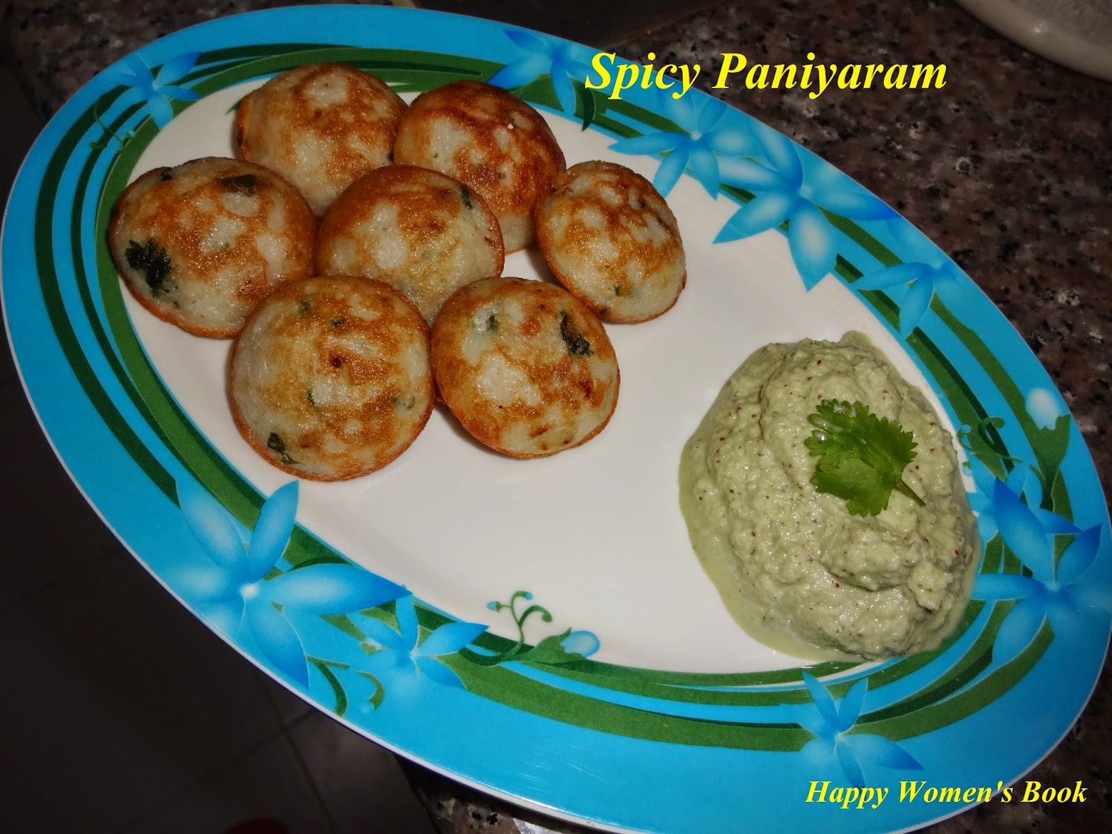 Spicy Paniyaram