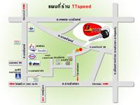 แผนที่ร้าน TTspeed