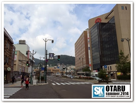 Otaru Japan - Looking out at the Central Area from Otaru Station