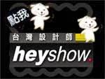 Agape's HeyShow