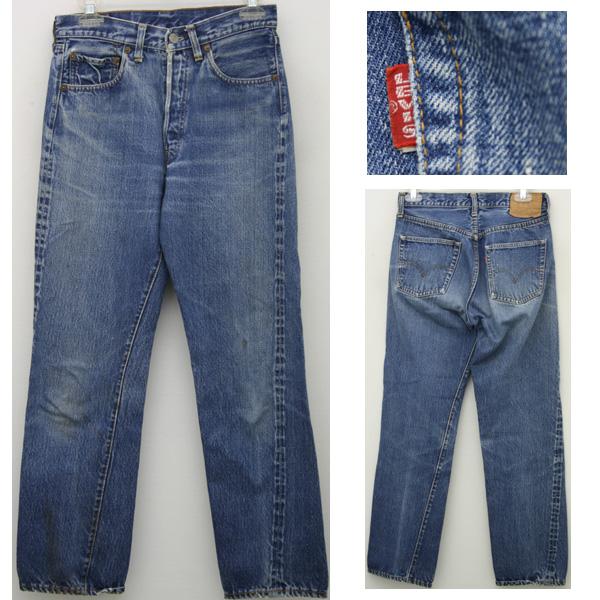 Celana Jeans adalah salah satu yang paling banyak dipakai di seluruh ...