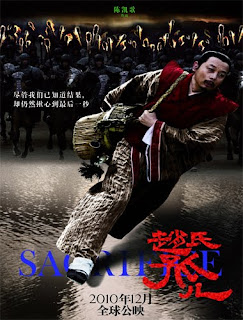 Ver Sacrifice (2010) Online