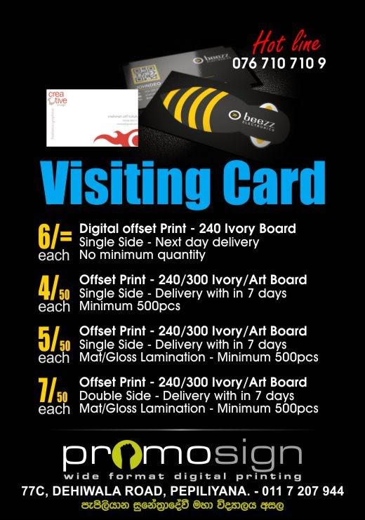 Visiting Card Printing | 076 710 710 9 @ Promosign