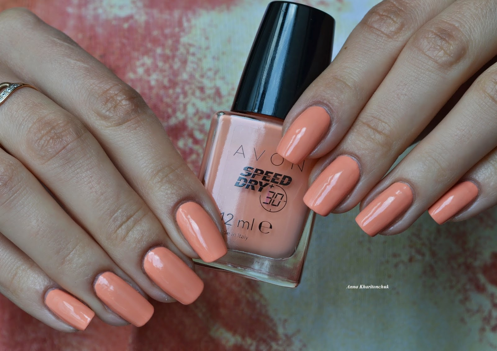 Avon Speed Dry Swift Sherbet
