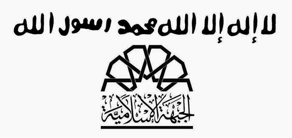 Jaisy al Islam Jabhah al Islamiyyah