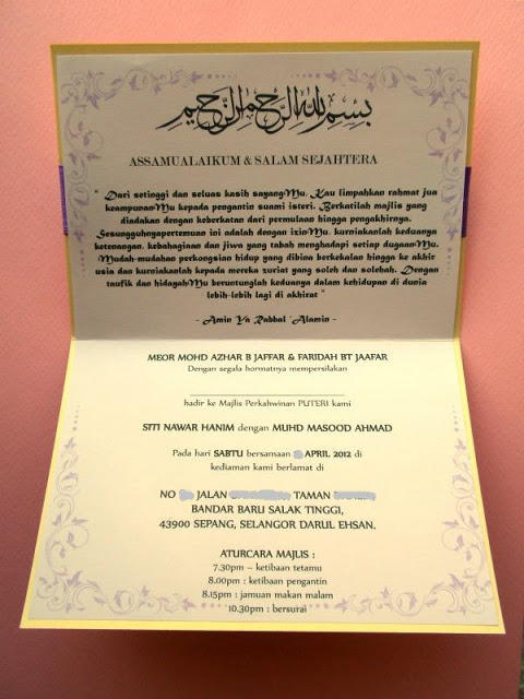 Best Seller Wedding Invitation Card + Map, wedding invitation cards, malay wedding cards,