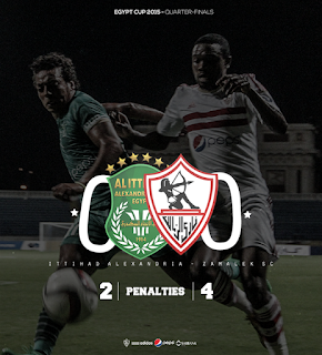 ملخص مباراة الزمالك والإتحاد السكندري 0-0 [الملخص + ركلات الترجيح 4-2] كأس مصر HD