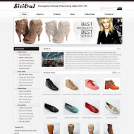sisialshoes